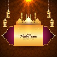 Design elegante feliz Muharran brilhante