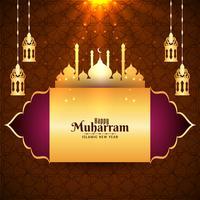 Design elegante feliz Muharran brilhante vetor