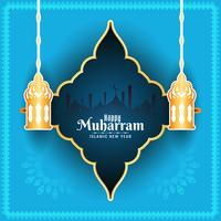 Design islâmico de cor azul feliz Muharran