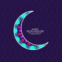 Design de lua colorida feliz Muharran vetor