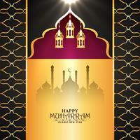 Feliz Muharran padrão islâmico design