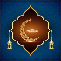 Feliz Muharran azul design com moldura dourada