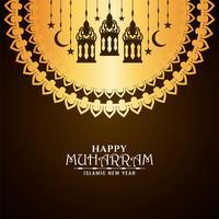 lanternas de suspensão design feliz Muharran vetor