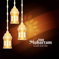 Lanterna dourada feliz design Muharran vetor
