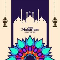 mandala decorativa feliz Muharran fundo