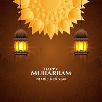 Feliz Muharran lanterna design vetor