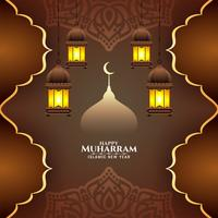 design elegante feliz Muharran marrom com lanternas