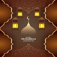 design elegante feliz Muharran marrom com lanternas vetor
