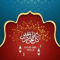 Design de cartão celebração Eid Al Adha vetor