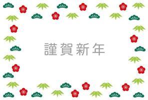 Modelo de cartão de ano novo japonês. vetor
