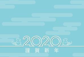 O ano do rato Ano Novo poster vetor