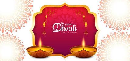 Design de cartão elegante do festival indiano tradicional Diwali Background vetor