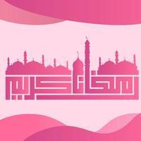 Ramadan muçulmana rosa tipografia vetor