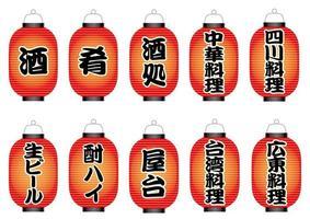 Conjunto de lanternas de papel japonês com menus de comida vetor