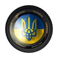 Brasão de Ucrânia vetor