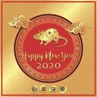 Feliz Ano Novo 2020 ano de rato Chines