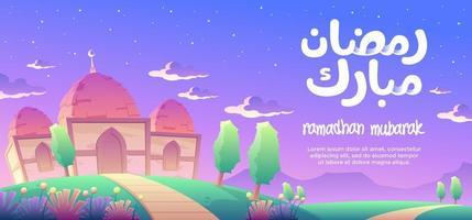 Ramadhan Mubarak com uma mesquita de madeira simples em um grande parque vetor