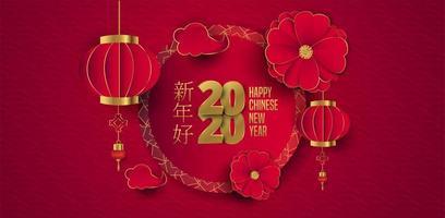 Cartão de saudação do ano novo chinês 2020 com decoração asiática tradicional