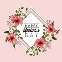 cartão dia das mães com flores da natureza com ramos de folhas
