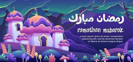 Ramadhan Mubarak com uma mesquita de flores em uma floresta de fantasia vetor