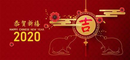 Fundo de ano novo chinês com ratos e flores vetor
