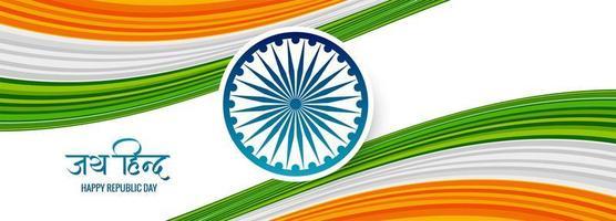 Design de banner de onda de bandeira indiana vetor
