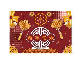 Feliz ano novo chinês 2020 com elementos asiáticos e de flores vetor