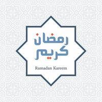 Ramadan Kareem árabe padrão geométrico vetor