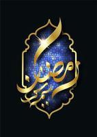 Design dourado islâmico com contorno da lanterna e padrão vetor