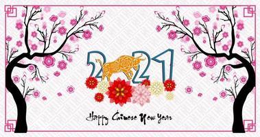 ano novo chinês 2021 com árvores e flores cor de rosa vetor