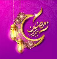 cartão de caligrafia árabe ramadan kareem com lua de ouro vetor