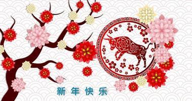 ano novo chinês feliz 2021 da flor poster vetor