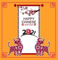 feliz ano novo chinês 2021 boi cartão vetor
