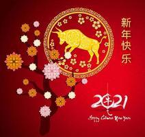 saudação de ano novo chinês de vermelho e ouro 2021