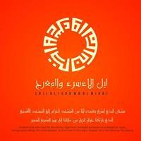caligrafia árabe para dia islâmico em fundo laranja vetor