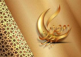 tecido dourado com ramadan kareem saudação design vetor