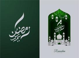 cartão verde da caligrafia de ramadan kareem vetor