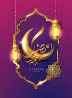 design de ramadan kareem com lua e lanternas em gradiente vetor
