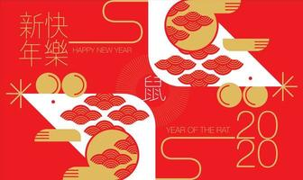cartaz de ano novo chinês vermelho 2020 com dois ratos vetor