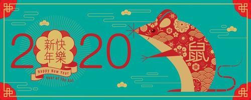 ano novo chinês 2020 banner de rato estampado vetor
