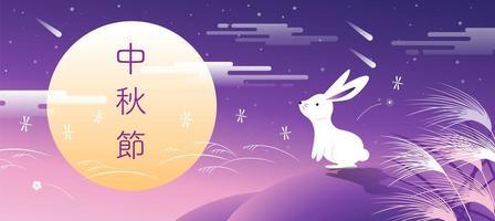 banner festival meados de outono com coelho e lua