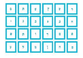 Vetores de alfabeto hebraico azul grátis