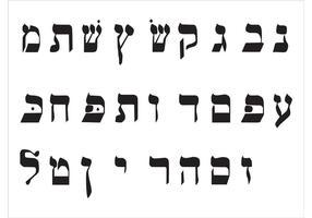Alfabeto hebraico de vetor livre