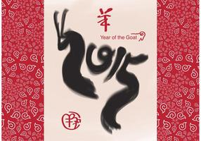 Vetor lunar do ano novo chinês