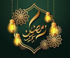 ramadan kareem lanternas de suspensão douradas vetor