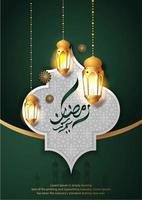 Ramadan Kareem pendurado lanternas sobre fundo verde escuro vetor
