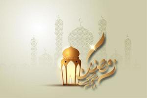 lanterna de ramadan kareem ouro com mensagem de script de caligrafia vetor