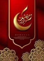 design árabe do ramadan kareem vermelho vetor