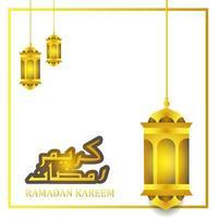 design de lanterna de ouro para celebração ramadan kareem vetor