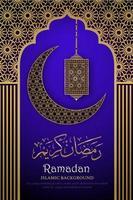 cartaz brilhante de ramadan kareem roxo e ouro vetor